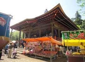 Kamitome Festival