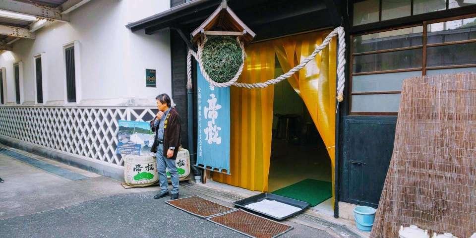 Matsuoka Brewery Tourism sake brewery in Ogawamachi from insaitama.com cool things to do in saitama