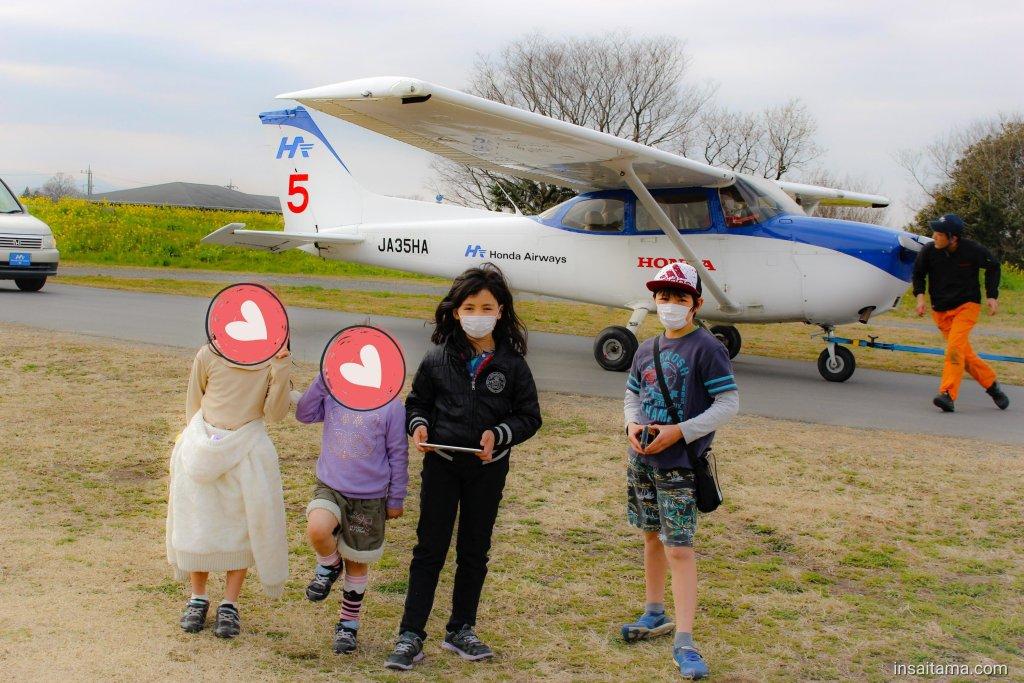 Honda plane at Honda airport kawajima