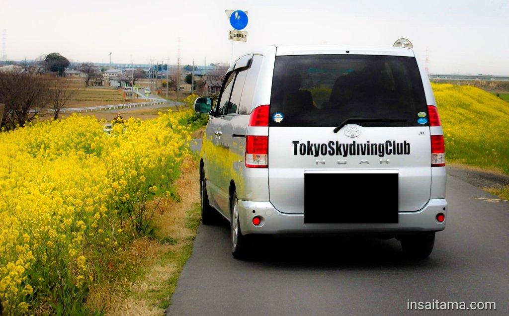 Tokyo Skydiving Club