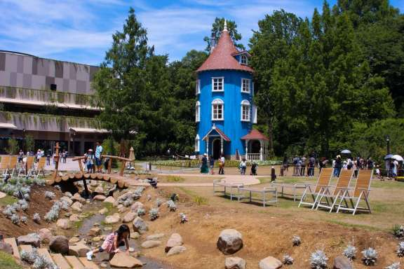 Moominvalley Park Saitama Hanno