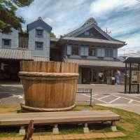 Fueki Shoyu Kinbue Soy Sauce Park | KAWAJIMA