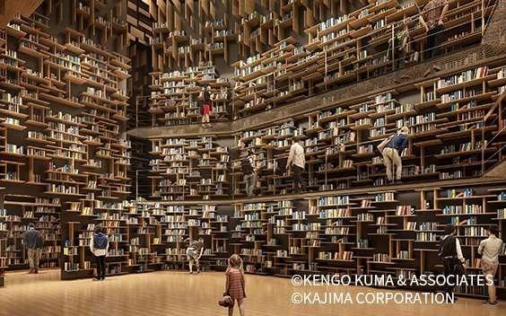 Kadokawa Musashino Museum