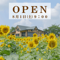 New in Saitama: Heuvel Cafe on the Hill