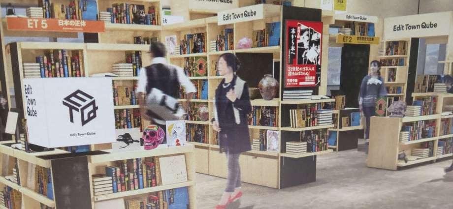 Da Vinci Store Tokorozawa Sakura Town