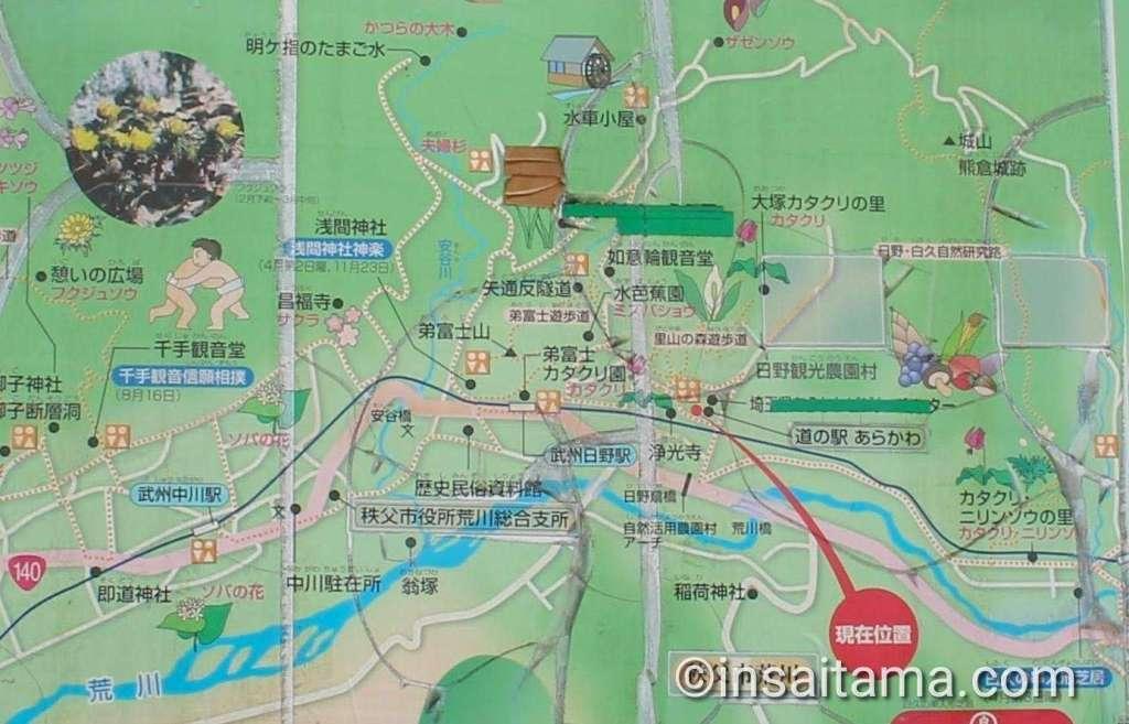 Arakawa Hino area of Chichibu