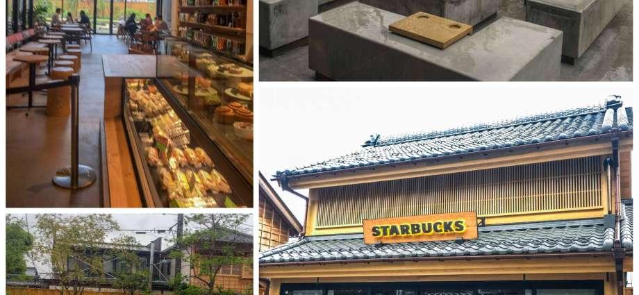 Starbucks Kanetsuki Street Kawagoe Japan