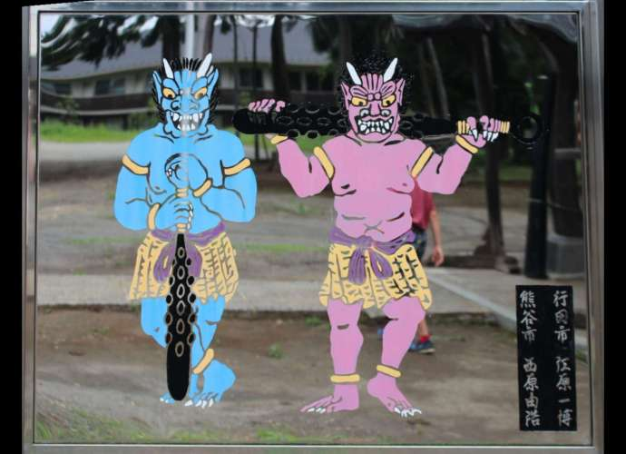 Oni demon at Kijin Shrine Ranzan used in Kijin article and free resources for setsubun