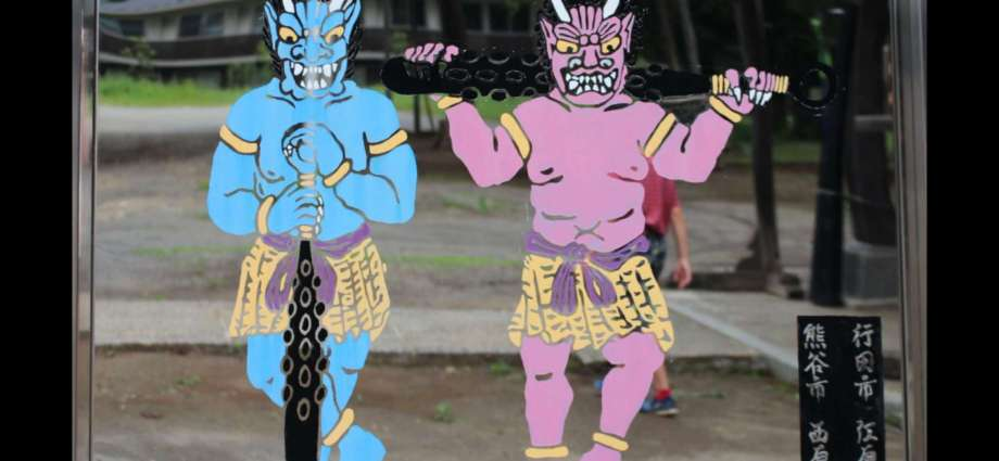 Oni demon at Kijin Shrine Ranzan used in Kijin article and free resources for setsubun