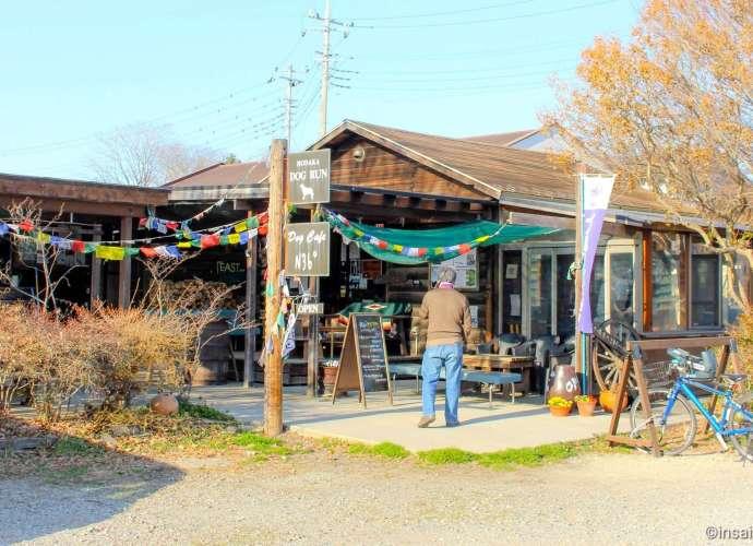 Café N36° Okegawa