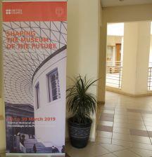 اختتم-اليوم-السبت-30-مارس-2019-بالمعهد-الوطني-لعلوم-الآثار-والتراث-1
