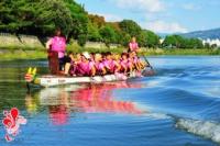 tn_firenze_dragon_boat_pink.jpg?fit=200%2C133&ssl=1