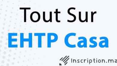 Photo of Tout sur EHTP Casablanca