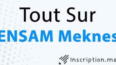 Photo of Tout sur ENSAM Meknes