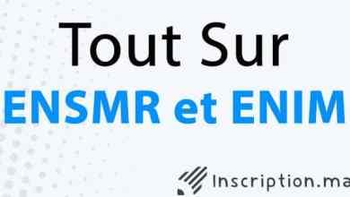 Photo of Tout sur ENSMR et ENIM Rabat