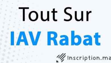 Photo of Tout sur IAV Rabat