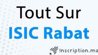 Photo of Tout sur ISIC Rabat