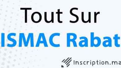 Photo of Tout sur ISMAC Rabat