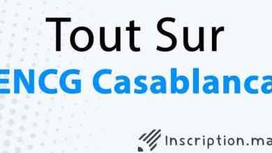Photo of Tout sur ENCG Casablanca