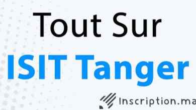Photo of Tout sur ISIT Tanger