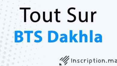 Photo of Tout sur BTS Dakhla