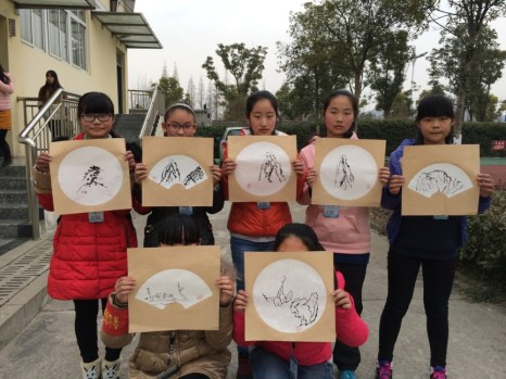 Title: Natural charm - Chinese landscape painting, Grade 7 in junior high school, Zhenjiang