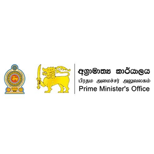 PM Office Sri Lanka