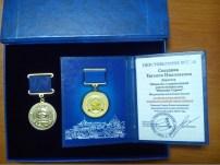 sosedova-medal-fppi