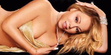 Burbank Airport bans Mariah Carey