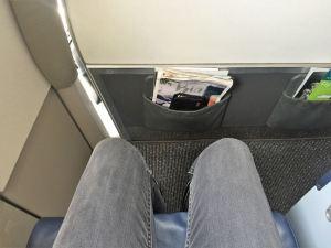 aerspace leg room