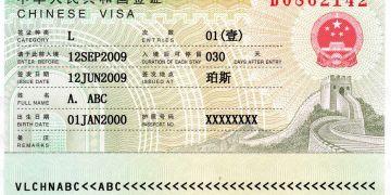 visumaanvraag china