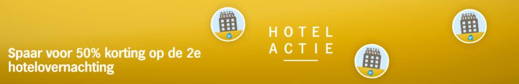 AH Hotel Actie