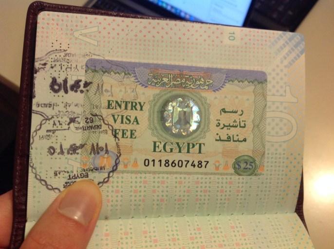 visum, Egypte, e-visum