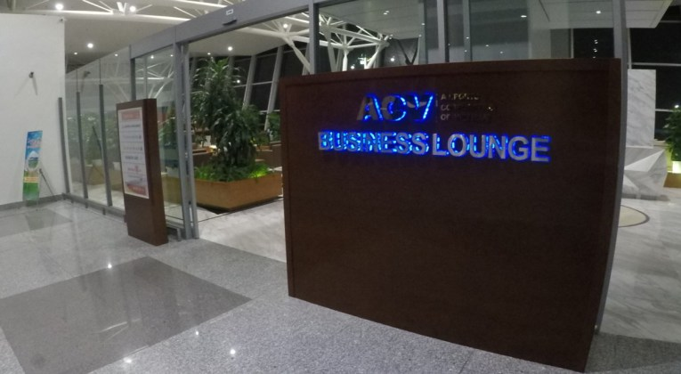 hanoi, airport, business, lounge, age