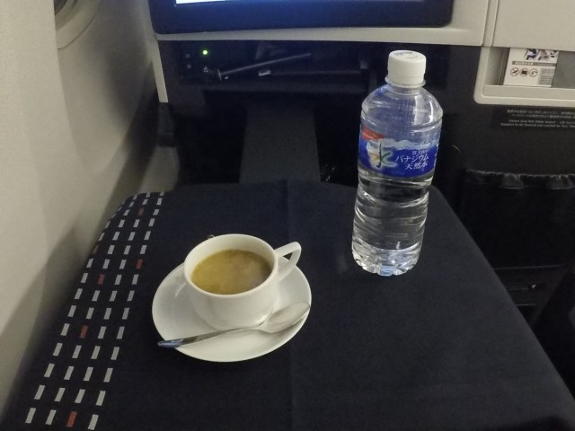 koffie, business class, Japan airlines
