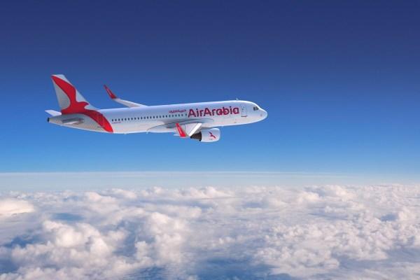 Nieuw vanaf Eindhoven Airport: met Air Arabia naar Nador