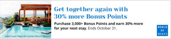 World of Hyatt 30% bonus