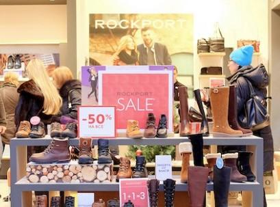 Rockport-store