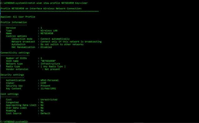 How to Find Wifi Password using CMD?