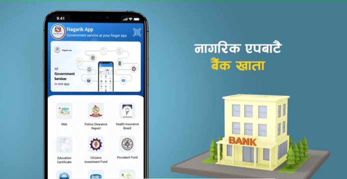 How to open a bank account using the Nagarik app?