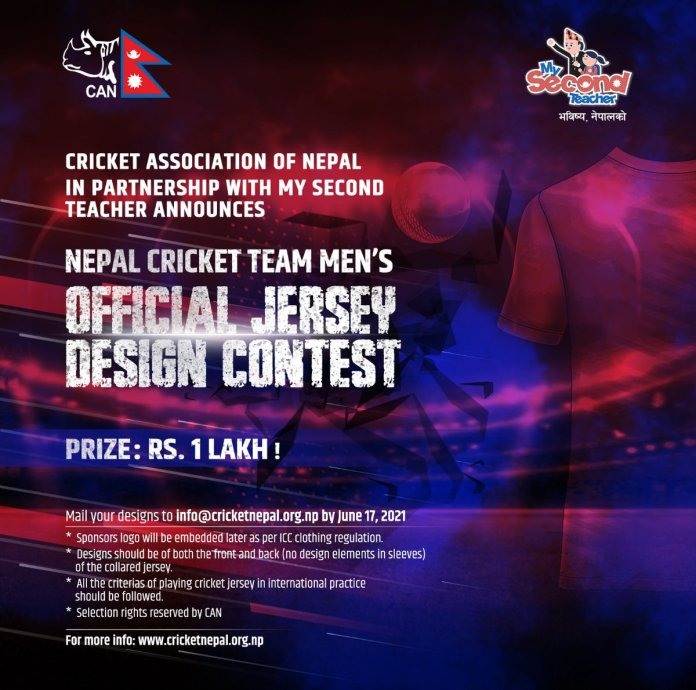 Design Jersey and Win Nrs. 1 lakh