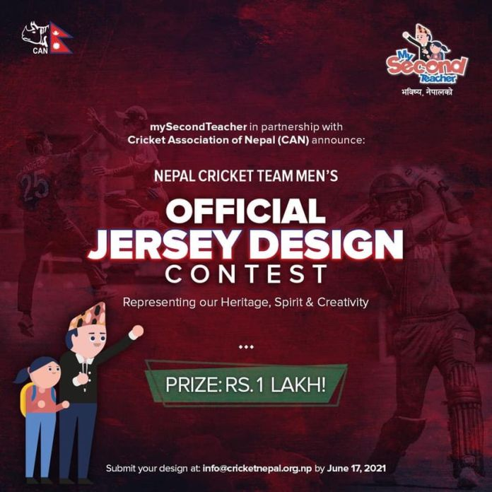 Design Jersey and win Nrs 1 Lakh