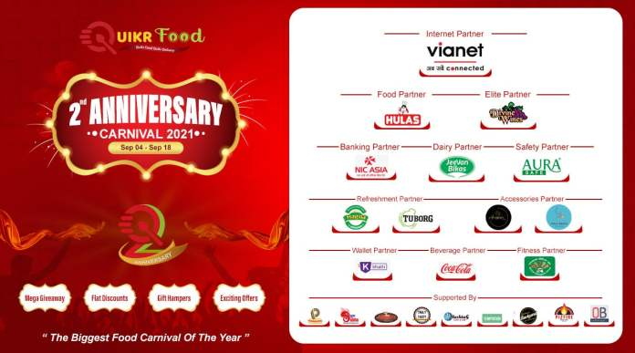 Quikrfood Celebrates Second Anniversary Offering  exciting  Giveaways