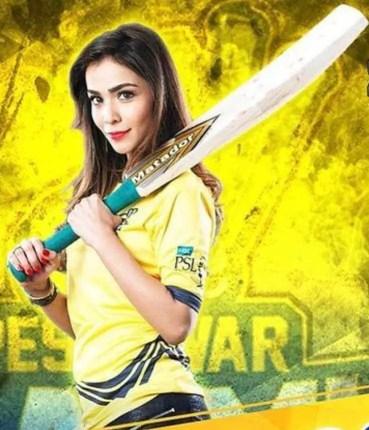 Humaima Malick with Cricket Bat