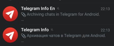 Telegram 5.6 icona tipologia post in canale e gruppo