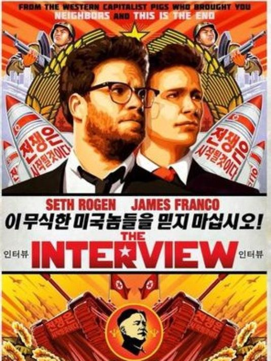 635532898706495971-The-INterview-poster