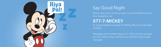 Sleep Shop Hotline