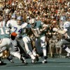 Cowboys Headlines - Cowboys on the Clock: Bob Lilly, #13 Overall