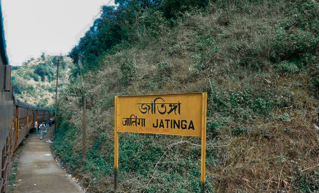 Jatinga Station