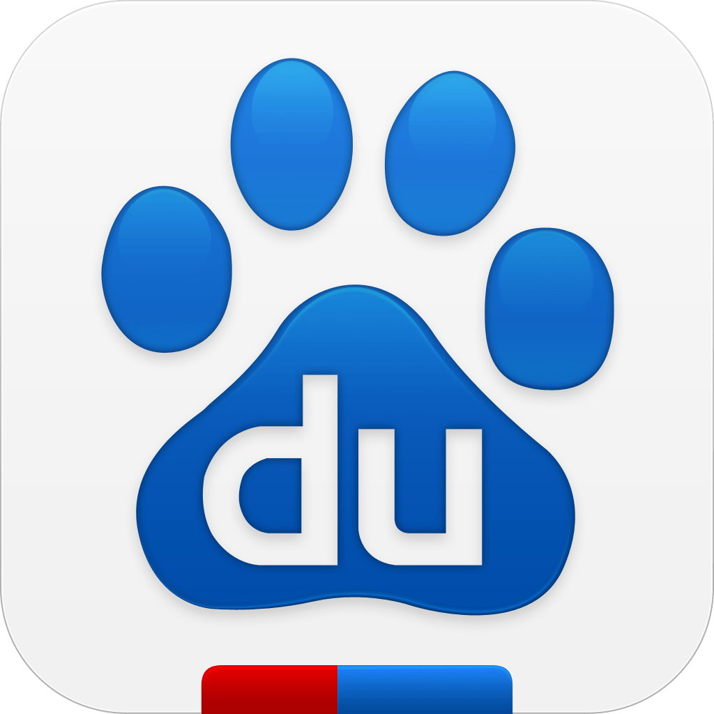 Baidu May Release Driverless Vehicle Later This Year - Inside Unmanned Systems
